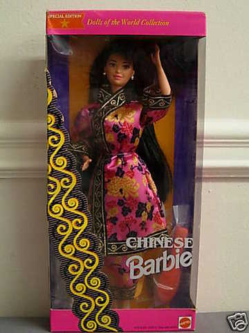 Barbie Collectible Dolls