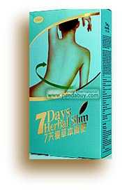 7 Days Herbal Slim - One Pill A Day!