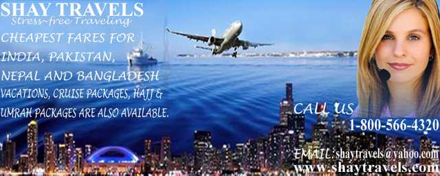 Cheapest Air Fares