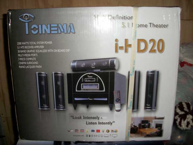 New I Cinema 2300 Watts Home Theater