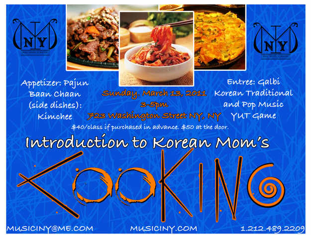Introduction To Korean Mom's Cooking