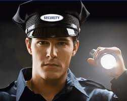 Security Guard Company, Houston, Tx