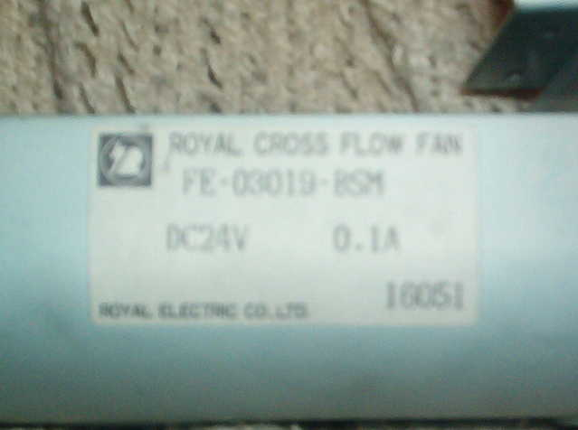Royal Cross Flow Fan