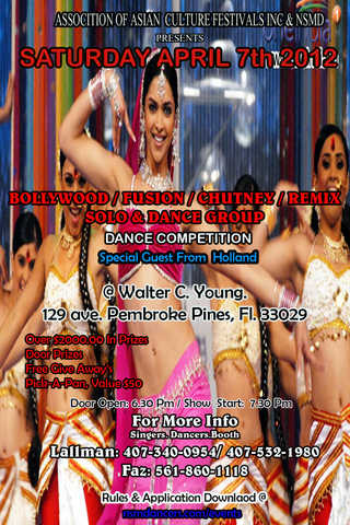Bollywood Chutney Dance Competition