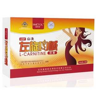 L - Carnitine Capsules Improved Strenght.