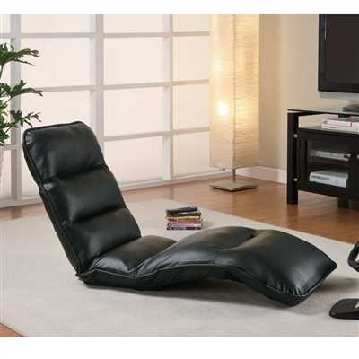 Multi Adjustable Lounge Accent Chair Wrapped Black Leather - Like V