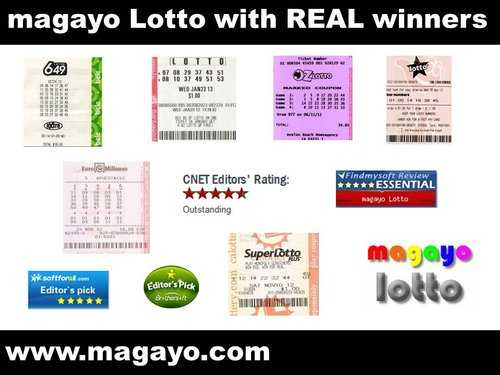 Best Lotto Software With Real Winners