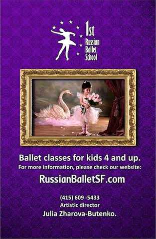 Ballet Classes For Kids & Adults